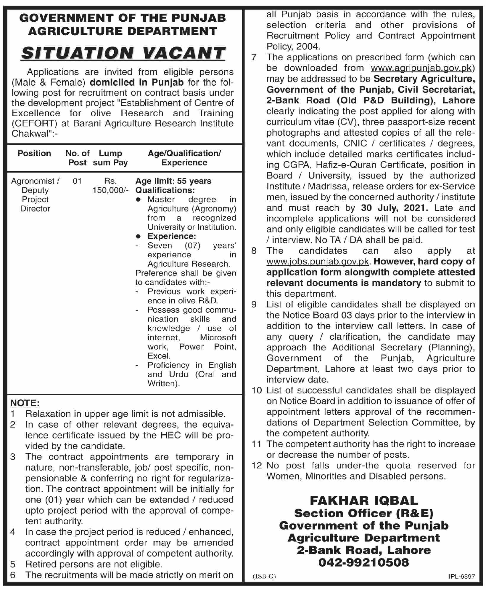 Jobs in Agriculture Department Govt of Punjab Lahore July 2021