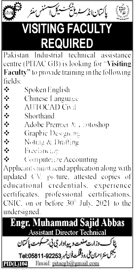Jobs in Pakistan Industrial Technical Assistance Centre (PITAC) Gilgit July 2021