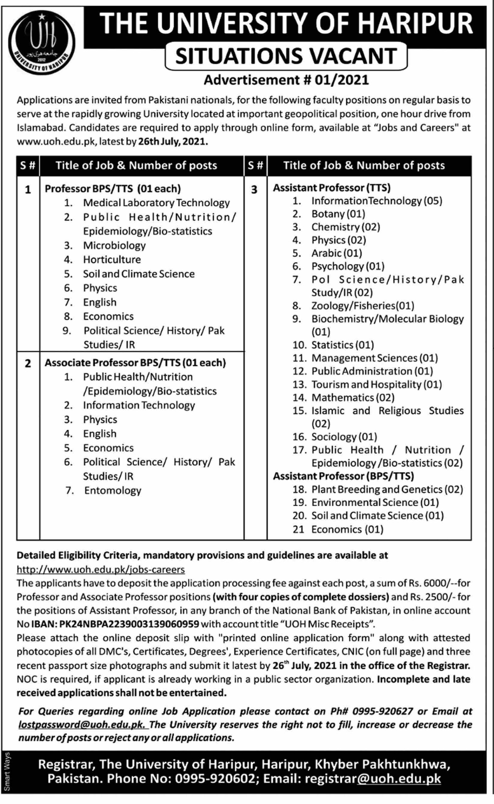 Jobs in The University of Haripur July 2021
