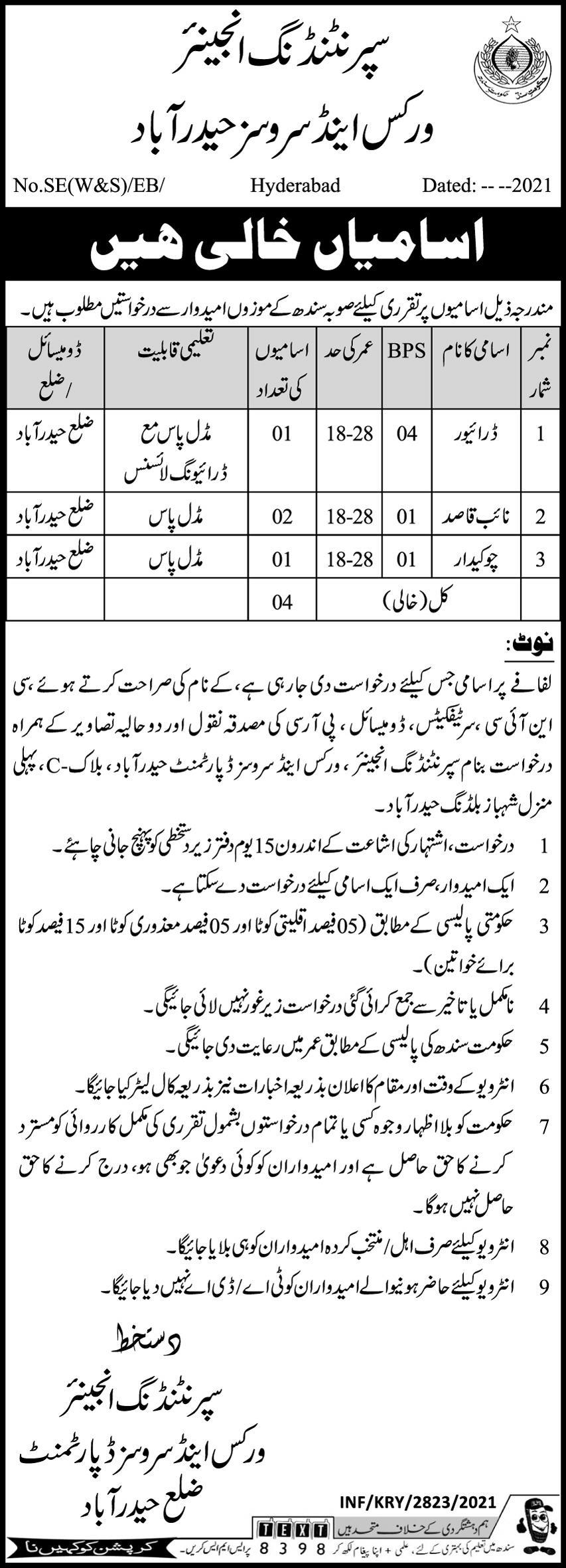 Jobs in Works and Services Department Govt of Sindh Hyderabad July 2021