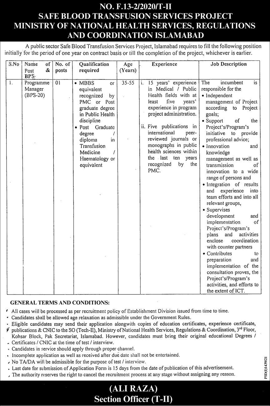 Jobs in Ministry of National Health Services Islamabad 2021