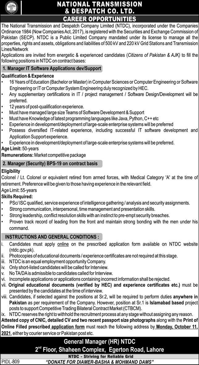 Jobs in National Transmission and Despatch Company Limited Lahore Sep 2021