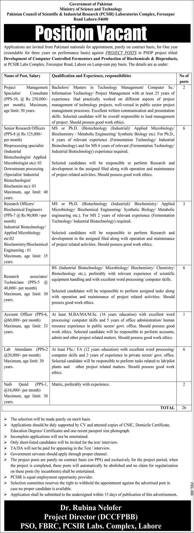 Jobs in Ministry of Science and Technology Govt of Pakistan Lahore 2021