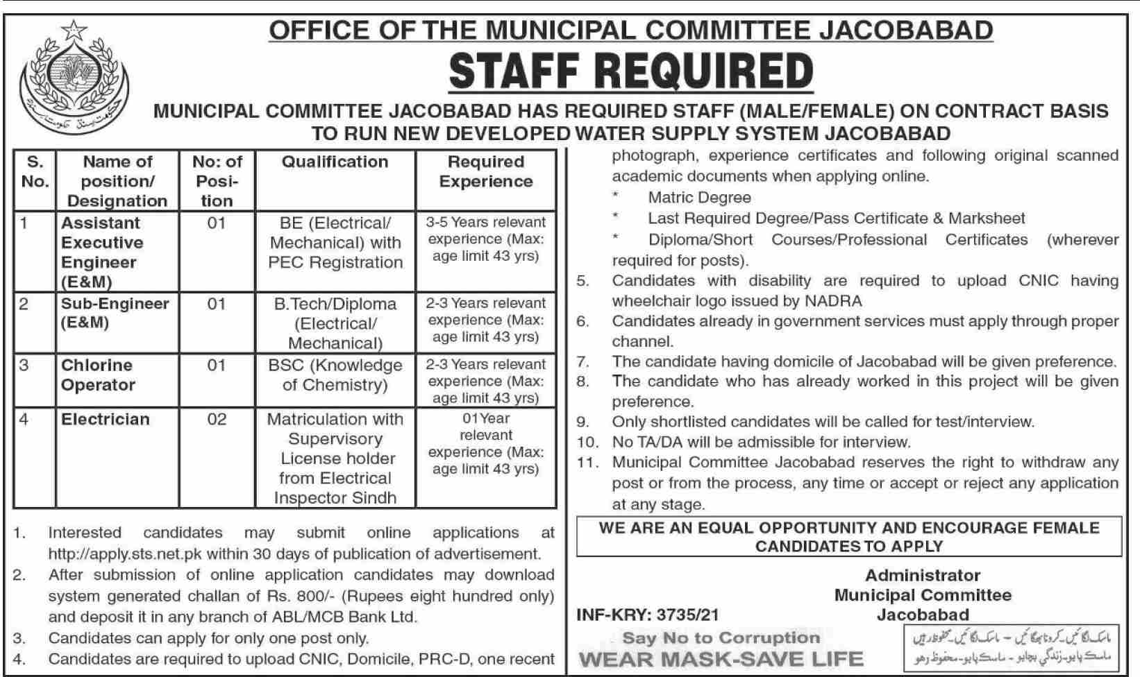 Jobs in Office of Municipal Committee Jacobabad Sep 2021
